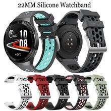 Ремешок силиконовый для huawei watch gt 2e оригинальный Регулируемый