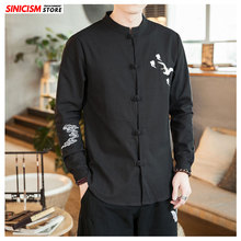 Sinicism Store Men's Crane Embroidery Long Sleeve
