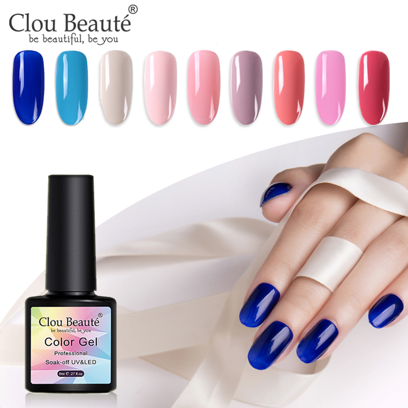 Clou Beaute Gel Nail Polish  Art Polish Lacquer Decoration 8ml UV LEDGel Varnish Soak Off Nail Coffee Blue Series Nail Varnich