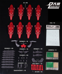 Image 3 - DL דגם רב טופס צף מגיני Bandai HS 1/100 MB Astraea/Avalanche Astraea סוג F Gundam DD060