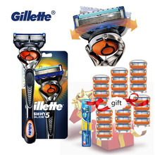 Gillette Fusion Proglide Manual Men's Razor With Flexball Handle Shaver Razor Blade Machine for Shaving with Replaceable Blade