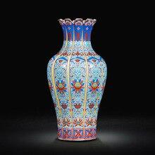 Yong Zheng In De Qing Dynastyenamel Gouden Lotus Bloem Meloen Vaas Antiek Porselein