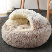 Hot Plush Round Cat Bed Cat Warm House Soft Long Plush Pet Dog Bed For Small Dogs Cat Nest 2 In 1 Pet Bed Cushion Sleeping Sofa
