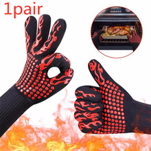 1 пара перчатки для барбекю кухонные прихватки для духовки перчатки для выпечки экстремальные термостойкие многоцелевые перчатки для приготовления пищи на гриле