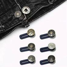 Выдвижной металлический пряжки кнопки для одежда Джинсы кнопка регулируемая талия увеличится Застежка талия расширена