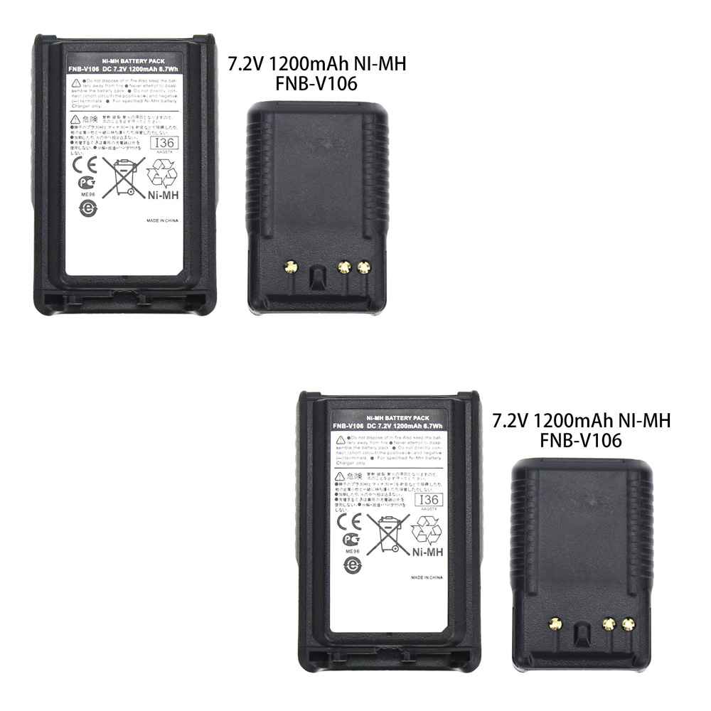 2X FNB-V106 NI-MH Battery 1200mAh For Yaesu Vertex Standard VX-231 VX-230 VX228