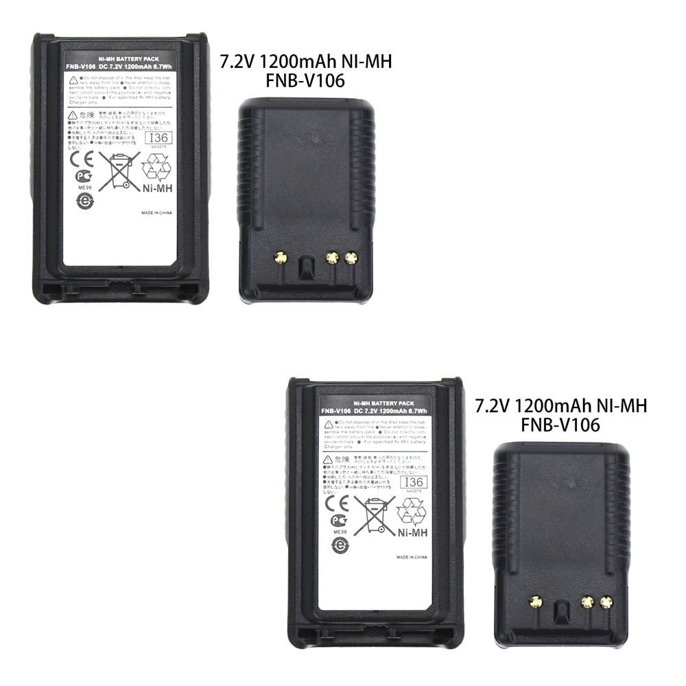 2X FNB-V106 NI-MH Battery 1200mAh For Yaesu Vertex Standard VX-231 VX-230 VX228