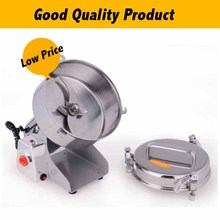 1000G Big Capacity Commercial Medical Powder Machine Electric Coffee Grinder Cereal Mill Flour