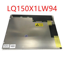 Puede proporcionar video de prueba, 90 días de garantía LQ150X1LW94 pantalla lcd industrial de 15