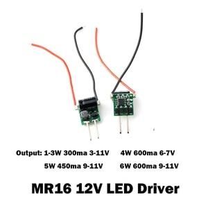 Image 4 - 5PCS LED 드라이버 전원 공급 장치 변압기 정전류 MR16 12V 저전압 300mA 450mA 600mA 1W 3W 4W 5W 6W 고속 선박 JQ