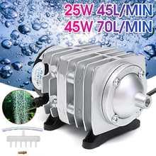 45L/min 25W Electromagnetic Air Compressor Aquarium Oxygen Pond Air Pump Aerator Aluminum Alloy