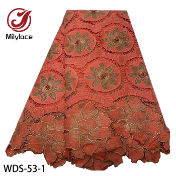 High Quality Guipure Lace Fabric Wedding Dress with Beaded and Stones 5Yards African Laces Fabric for Party  WDS-53