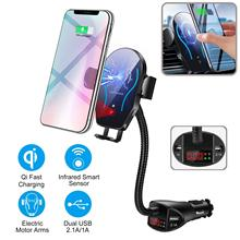 Car cigarette lighter wireless charger, automatic infrared smart sensor 10W full speed fast wireless charging kjmy002 s01 smart 10w wireless fast charging car air purifier