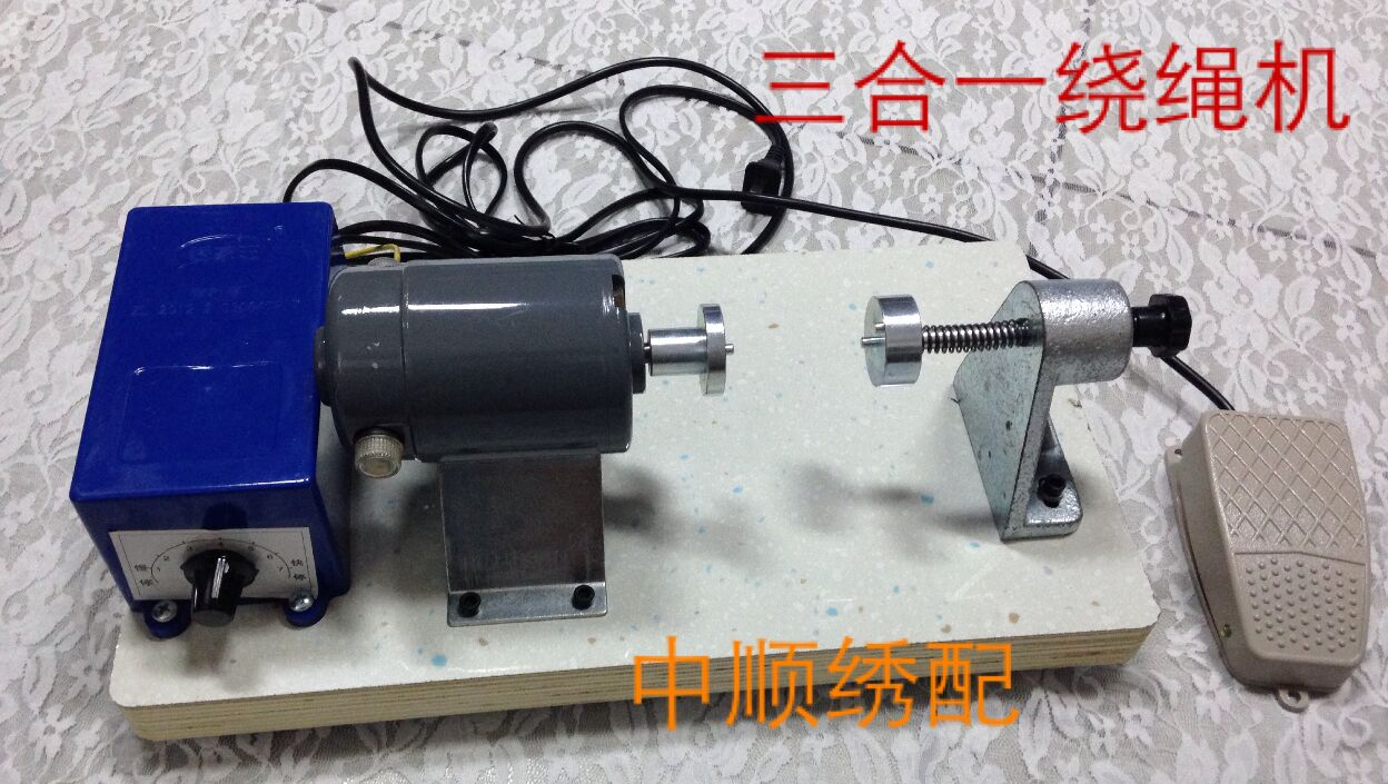 Computer Embroidery Machine Accessories--three-in-one Reel With Embroidery Rope