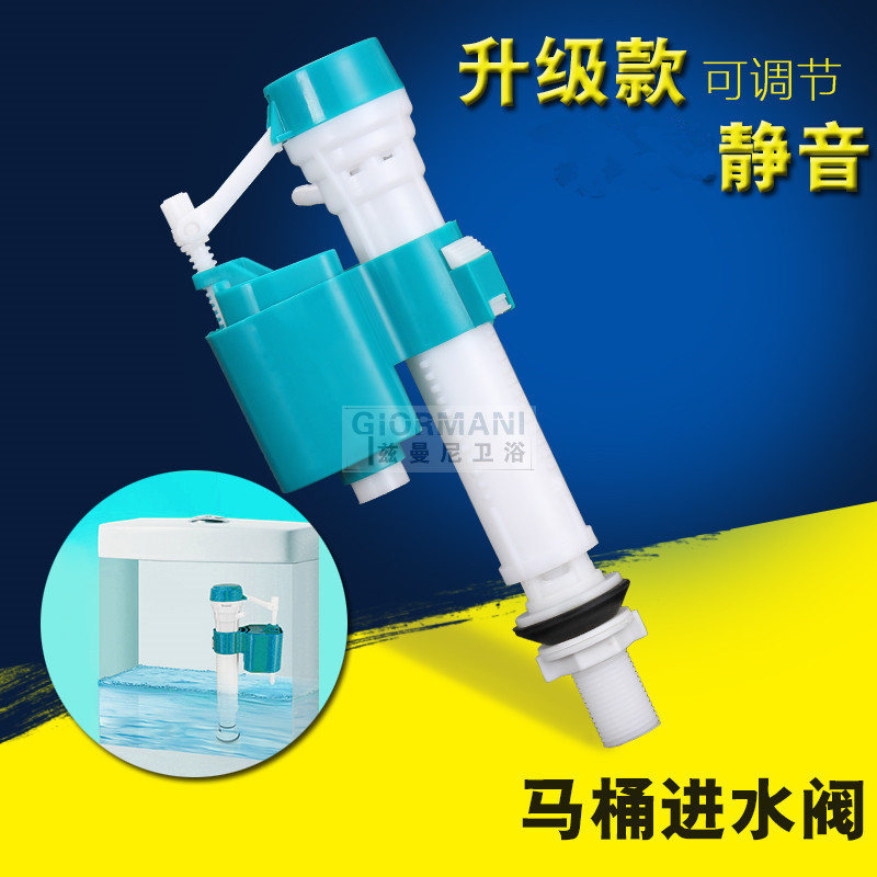 Universal Out Water Valve Into Water Valve Drainage Valve On Water Valve Pumping Toilet Cistern Parts Pedestal Pan Two-Button Se