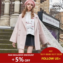 Vero Moda 2019 Neue Kokon-shaped Sheep Wolle Drop-schulter Ärmeln Woll Mantel | 319327559(China)