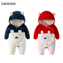 Cute Little Bear Hooded Creeper Baby Boy Winter Clothes Autumn And Winter Solid Color Warm Lamb Cashmere One Piece Cotton Clothe
