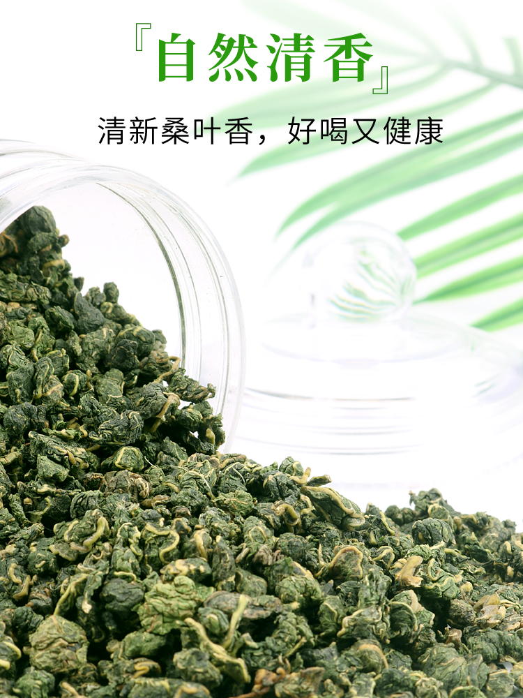 Genuine Fresh Frost-Weathered Mulberry Leaves Dried Mulberry Leaves Freeze-Dried Frost Mulberry Leaves Mulberry Leaves