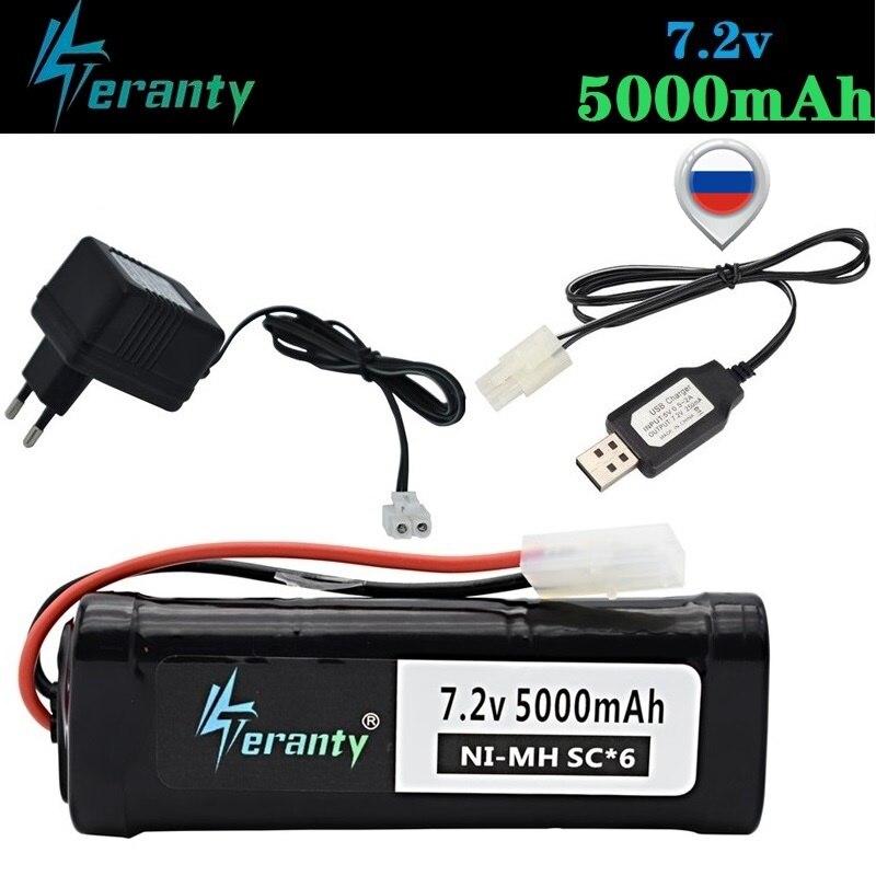Conectores tamiya (KEP-2P) 7.2v 5000 mah sc ni-mh bateria para carros rc rc brinquedos tanques barcos 7.2v bateria recarregável e carregador
