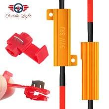 H7 50 Вт 8ohm Автомобильный светодиодный нагрузочный резистор
