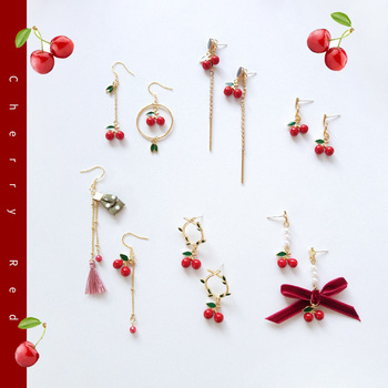 S925 needle Hot red Cherry Sets Earrings Eardrop Sweet Fruit Bowknot Earrings Female Fashion For Youth.jpg 350x350 - S925 needle Hot red Cherry Sets Earrings Eardrop Sweet Fruit  Bowknot Earrings Female Fashion For Youth Girl Gifts Party Wedding