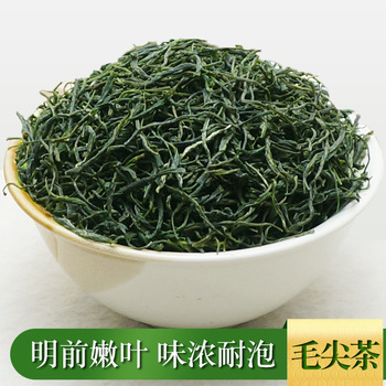2020 Morocco Xinyang Maojian Green Tea 250g Real Organic New Early Spring tea for weight loss Health Care Green Food 2