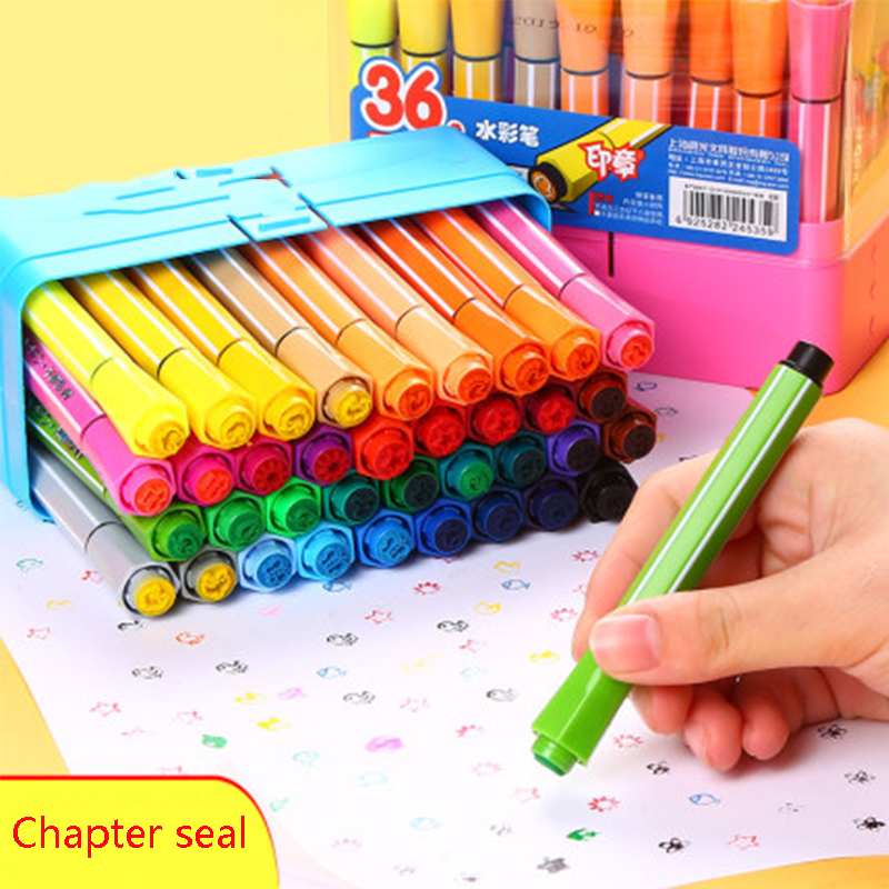Chenguang Watercolor Pen Children With Seal Washable Kindergarten Elementary School Beginner Art Painting Brush Set