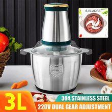 2 Speeds 3L Electric Chopper Meat Grinder Stainless Steel Mincer Food Processor Kitchen Slicer Egg Beater Garlic Vegetable