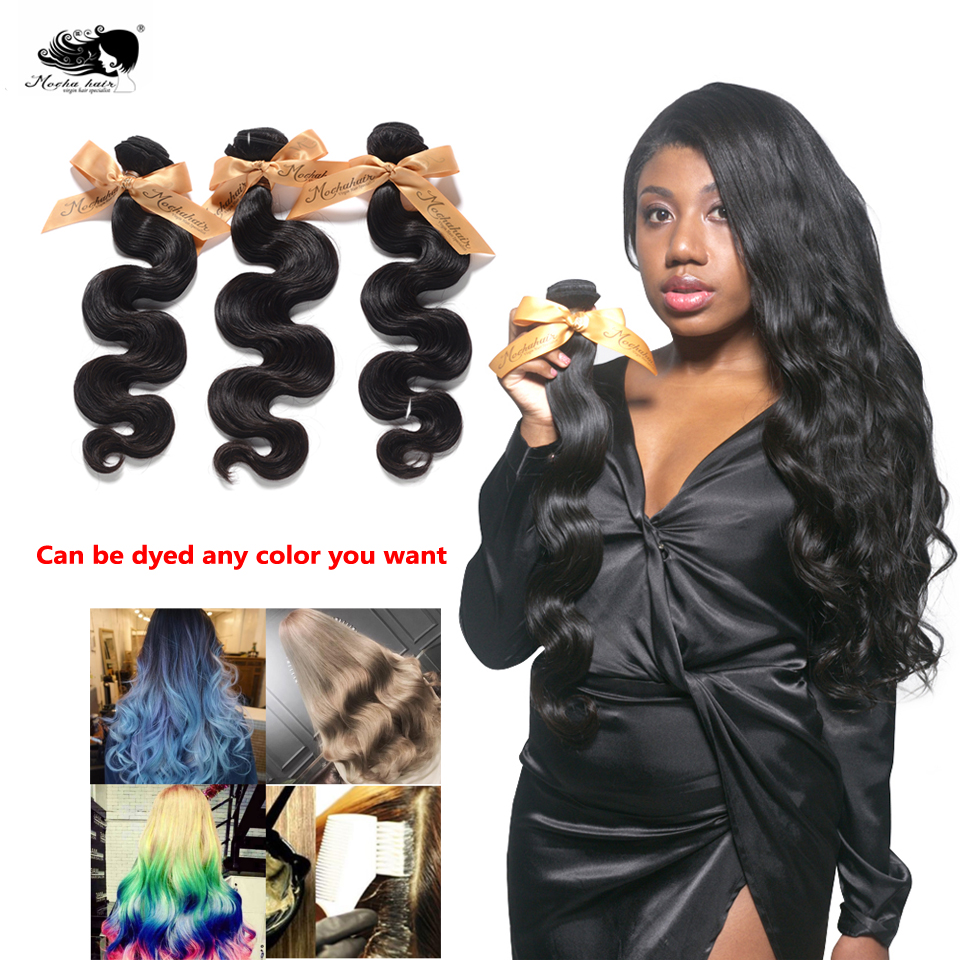 MOCHA Hair 10A Brazilian Virgin Hair Body Wave 3 Bundles10