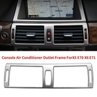 Middle Console Air C...