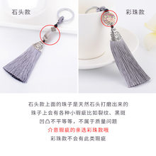 Korean Style Car Key Ring Exquisite Tassels Tassel Key Ring Cute Versatile Gift Creative Pendant Small Jewelry(China)