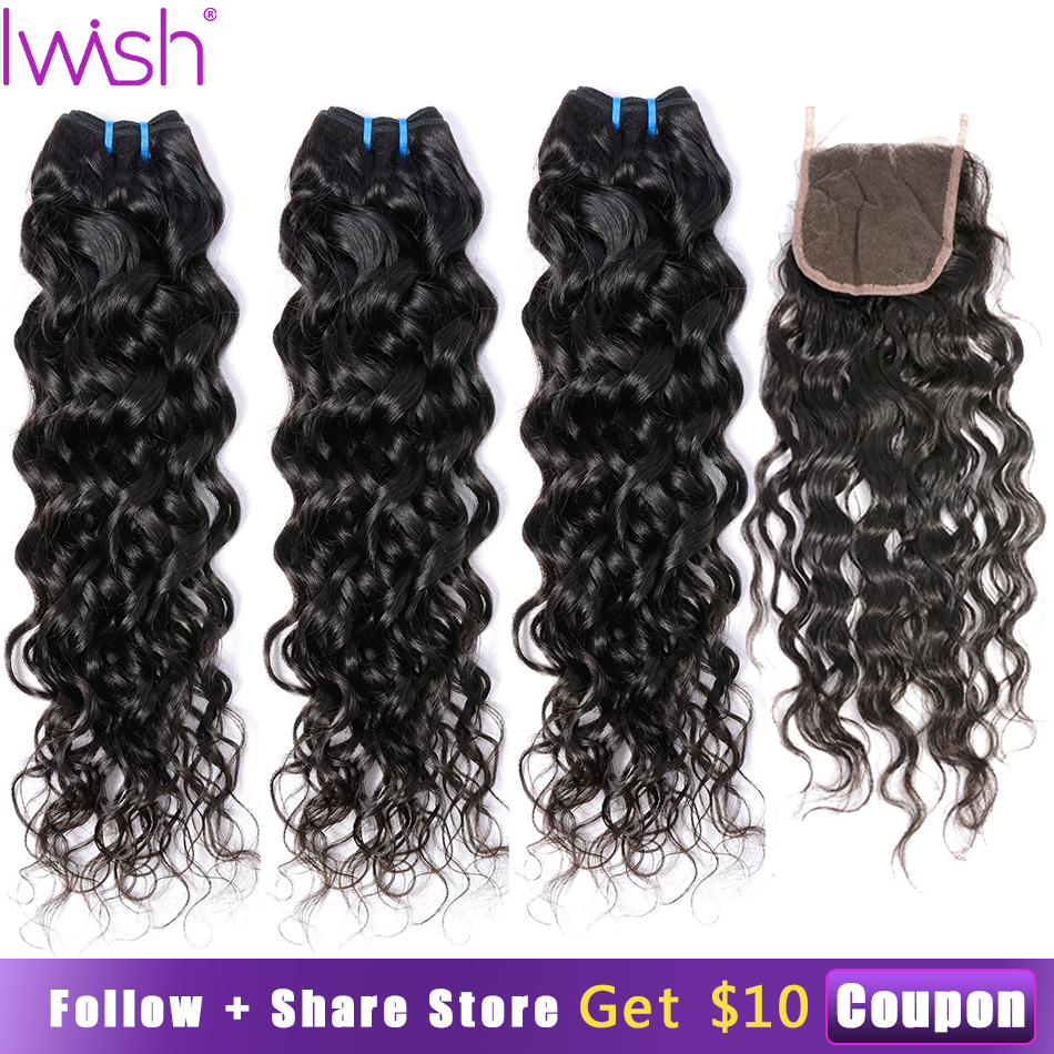 Water Wave Bundles With Closure Human Hair 3 Bundles With Closure Brazilian Hair Weave Bundle 4pcs Remy Hair Extensions Can Dyed-in 3/4 Bundles with Closure from Hair Extensions & Wigs