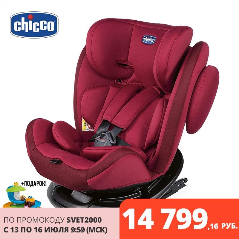 Автокресло Chicco Unico, (Группа 0/1/2/3) + Игрушка в подарок|Детское безопасное автокресло|   | АлиЭкспресс