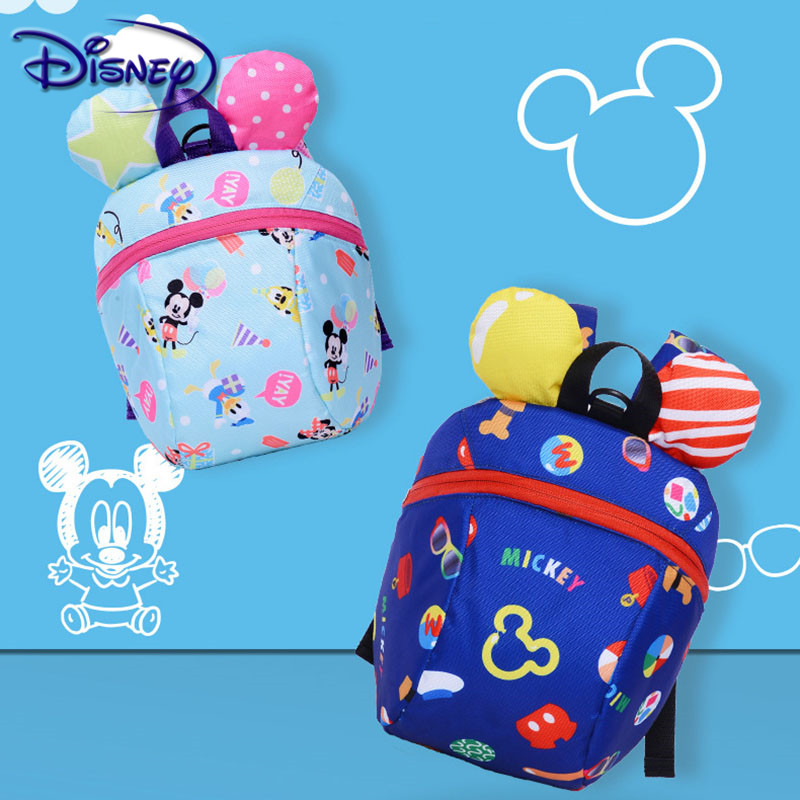 Disney Cartoon Out Of The Lost Backpack Children Anti-lost Bag Ribbon Rope Baby Travel Backpack Children's Bag Comes With Rope