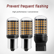 DDAI LED lamp p21w py21w lights w5w 144smd for canbus car light bulbs 1156 BA15S BAU15S T20 LED 7440 W21W W21/5w Signal Lights(China)