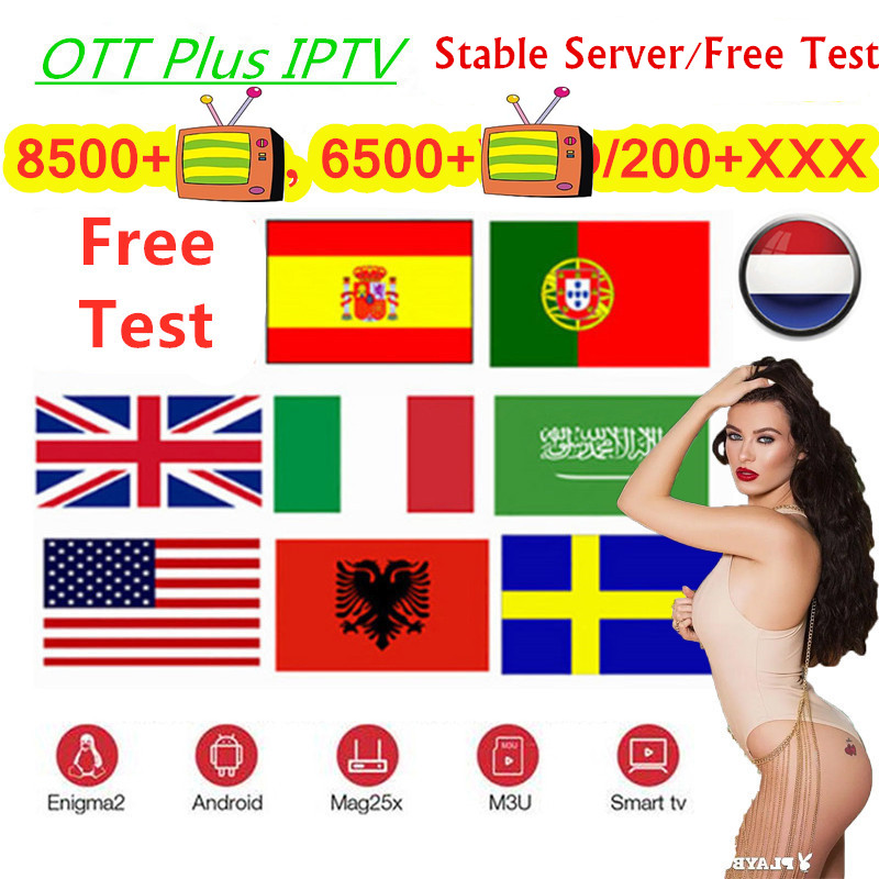 IPTV Spain Subscription 12 Months Belgium Netherland Arabic Italy Sweden Canada UK Germany IPTV Albania Portugal IP TV Adult Xxx