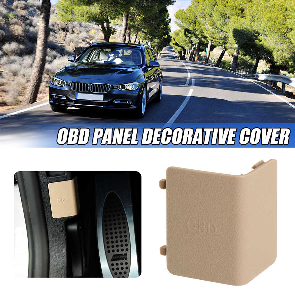 Genuine BMW Kick Panel Cover 51439190686