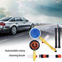 Вращающаяся круглая щетка для чистки автомобиля, вращающаяся Автомобильная распылительная щетка для мытья автомобиля, чистящая щетка для машины, мойка автозапчастей, круглая щетка
