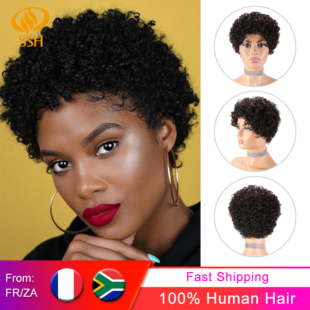SSH Короткие афро парики афро кудрявый парик бразильские Remy человеческие волосы парики для черных женщин естественный вид