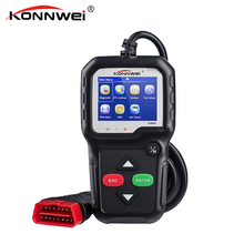 KONNWEI KW680 EOBD/OBDII/CAN Car Code Reader Multi-languages full OBD2 Function Diagnostic