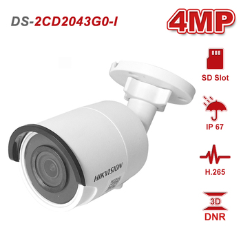Hikvision 4MP Bullet PoE IP Camera DS-2CD2043G0-I Onvif H.265+ Home/Outdoor IP67 Video Night Vision CCTV Security Surveillance hikvision 1080p waterproof bullet ip camera ds 2cd1023g0 i camera 2 megapixel cmos cctv ip security camera poe outdoor
