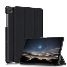레노버 탭 M10 HD 2nd Gen 태블릿 M10 HD TB X306X TB X306F TB X505X TB X605L 커버 케이스