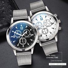 Moda relógios masculinos simples relógios de aço inoxidável descontos moda & casual relógios de quartzo reloj relógios masculinos 2020