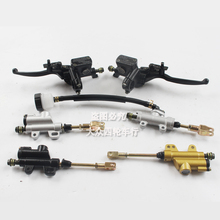 DIY Four-Wheel ATV Hand Foot Brake Upper Pump with Cup off-Road Vehicle Motorcycle Accessories Size Bull Disc Brake Oil Pump motorcycle modified brake pump oil cup yellow