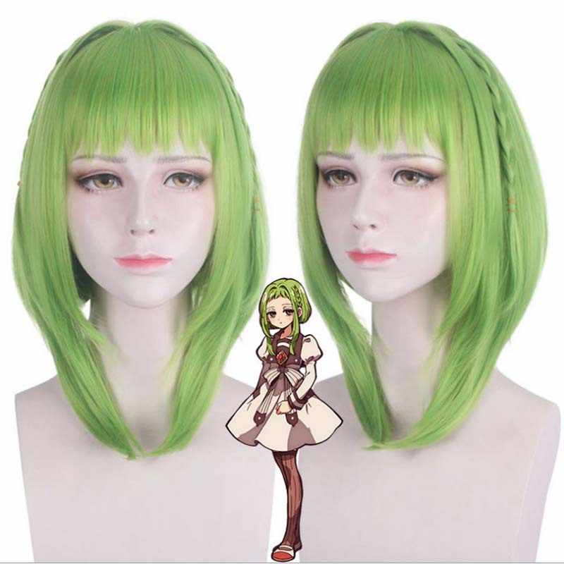 2020 toilette liée hanako-kun Cosplay Sakura Nanamine vert Briads Cosplay perruque résistant à la chaleur cheveux synthétiques