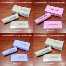 100pcs/lot 21700 lithium battery packaging sleeve heat shrinkable film cover skin PVC