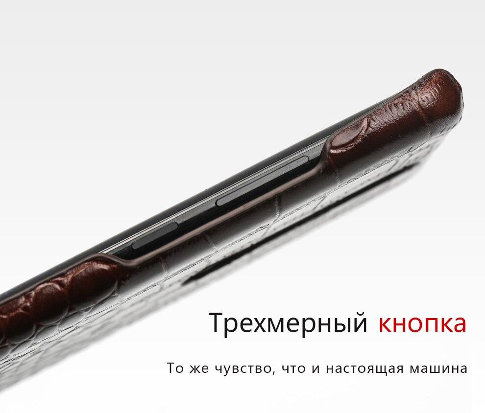 上下纹半包详情俄文990_08