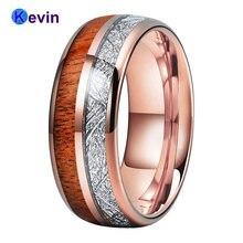 Обручальное кольцо из розового золота обручальное карбида вольфрама
