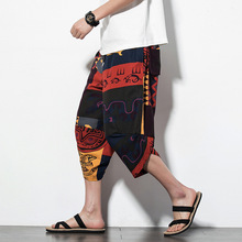 Men Yoga Pant Linen Nepal Harem Hippie Loose Sweat Bloomers Baggy Casual Jogger Running Fitenss Workout Activewear 5XL