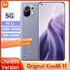 "Original Xiaomi Mi 11 5G Smartphone 128GB/256GB Snapdragon 888 Octa Core 6.81"" 2K 120Hz AMOLED Screen 55W Fast Charger NFC"